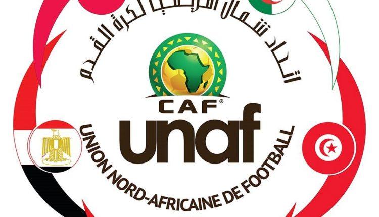 TOURNOI DE L'UNAF  LES U15 ALGERIENS TERMINENT EN BEAUTE