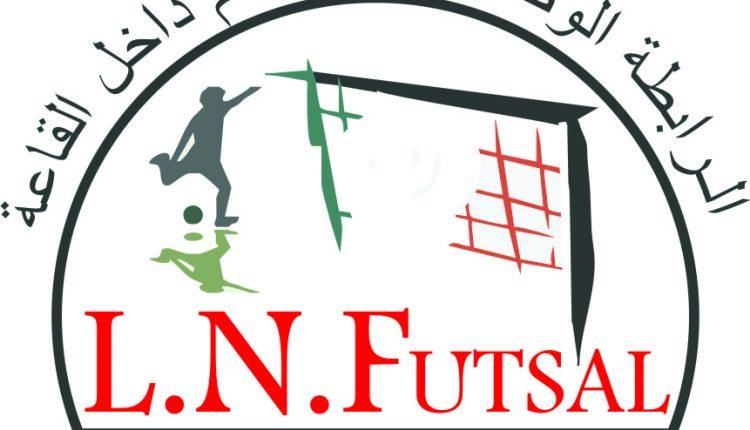 Conjuguer Futsal et football traditionnel