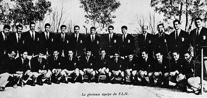 60ème anniversaire de la glorieuse équipe du FLN