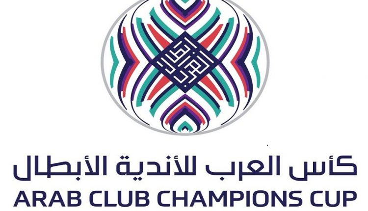 COUPE ARABE DES CLUBS CHAMPIONS