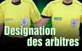 """الرابطتين المحترفتين 1 و 2 """" موبيليس"""" : تعيينات حكام مباريات الجولة الـ15"""