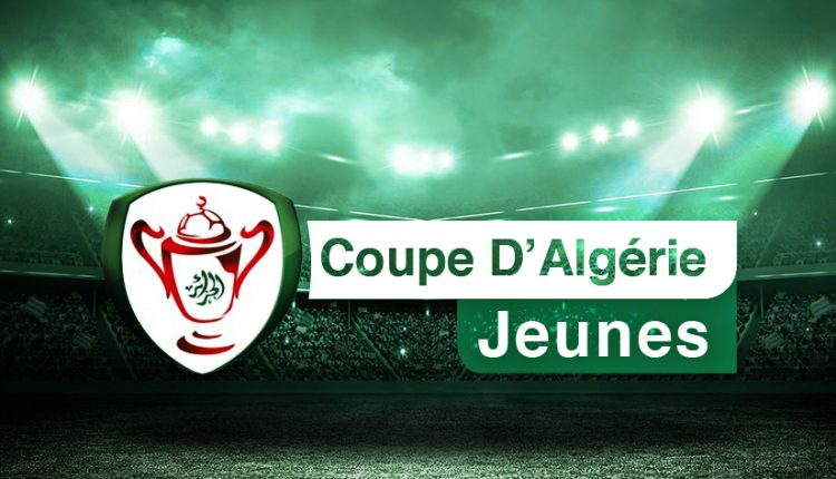 COUPE D'ALGERIE (RESERVES) : R.C.RELIZANE-U.S.M.HARRACH LE 04 MAI 2019 A 16h30
