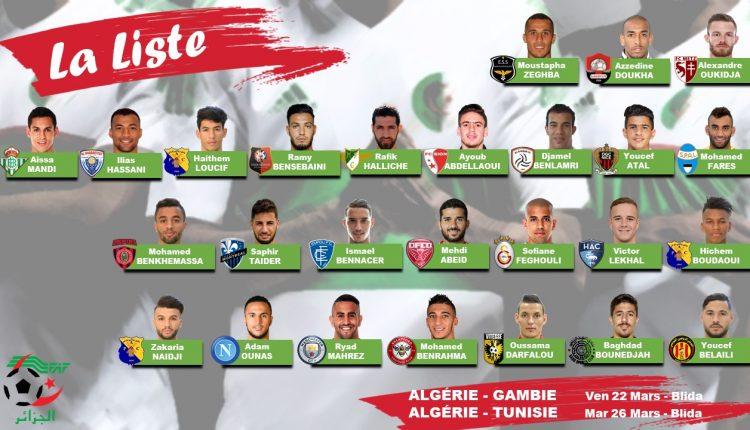 المدرب الوطني يستدعي 26 لاعبا تحسبا لمبارتي غامبيا و تونس