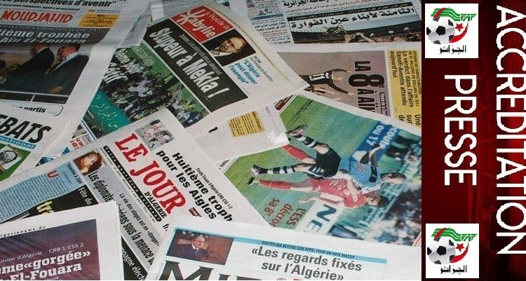 ALGÉRIE – GUINÉE EQUATORIALE ( CAN-2019 U23) : ACCRÉDITATION PRESSE
