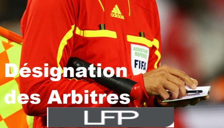 مباراة متأخرة ( ش. قسنطينة / م. الجزائر ) : تعيينات الحكام