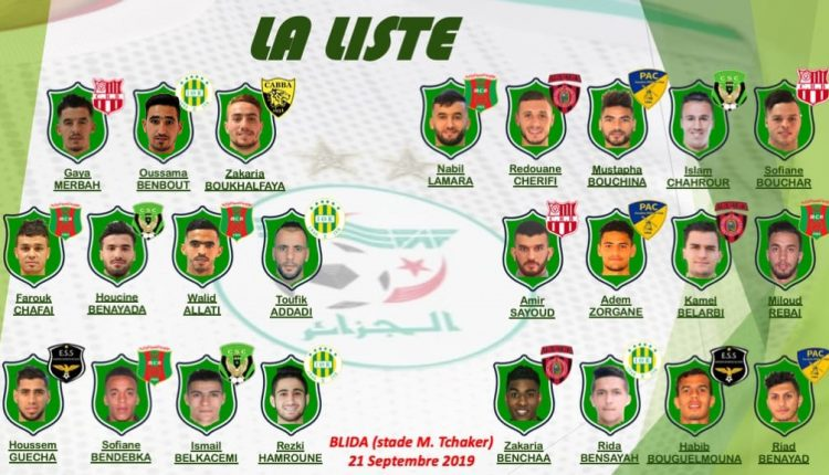 الجزائر – المغرب : إعلان قائمة المنتخب المحلي