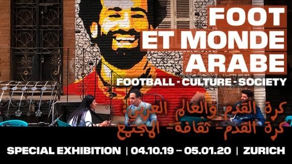 Le Football algérien s'invite au Musée de la FIFA