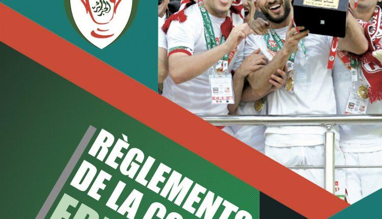 REGLEMENTS DE LA COUPE D'ALGERIE 2019-2020