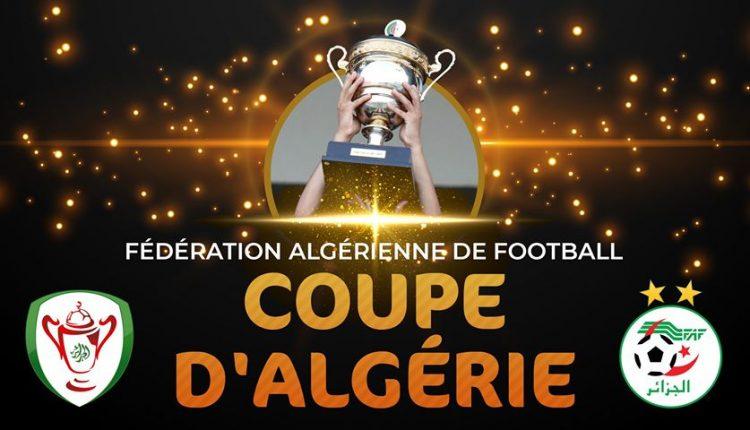 كأس الجزائر (ذهاب ربع نهائي ) : نادي بارادو – جمعية وهران بملعب الدار البيضاء