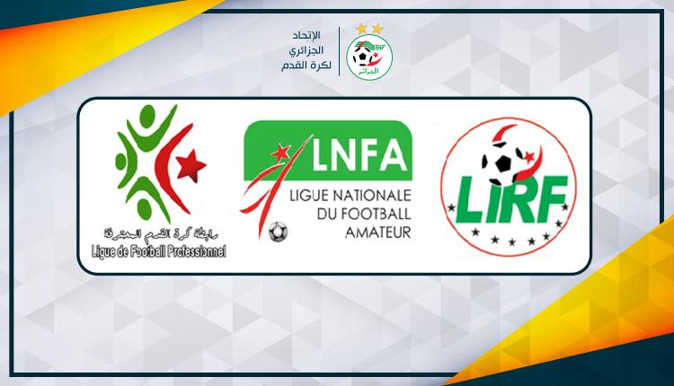 FOOTBALL NATIONAL : LE PRESIDENT DE LA FAF RASSURE LES LIGUES NATIONALES