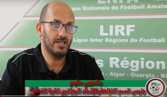 DEPARTEMENT INTEGRITE :  M. DJENDOUBI RETENU COMME CONFERENCIER SAFA AU PROGRAMME MONDIAL D'INTEGRITE