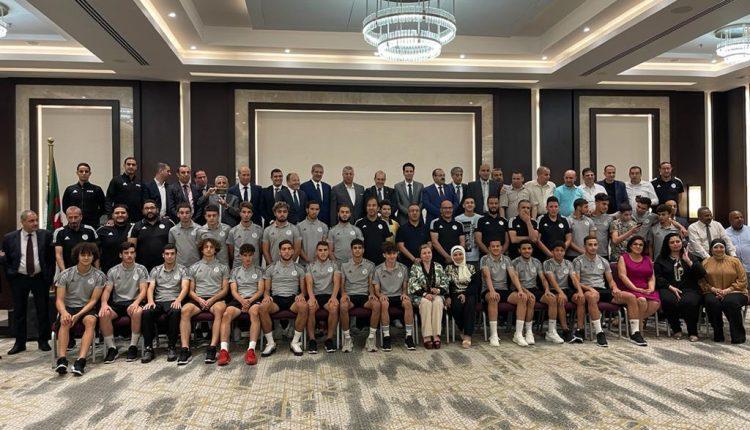 COUPE ARABE DES NATIONS U20 :  UNE RECEPTION DE SON EXCELLENCE L'AMBASSADEUR EN L'HONNEUR DES VERTS