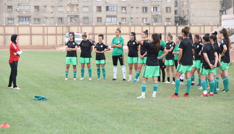 المنتخب الوطني للسيدات : انطلاق التربص الانتقائي بالجزائر
